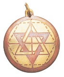 Star of Solomon for Wisdom, Intuition, & Understanding